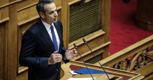 Κυριάκος Μητσοτάκης: Μείωση ΕΝΦΙΑ κατά 22% από τον Αύγουστο - Οι δεσμεύσεις για το 2020