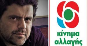 Νίκος Ντερμανάκης: Οι νέοι μπροστά