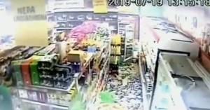 Βίντεο - ντοκουμέντο από τη στιγμή του σεισμού σε σούπερ μάρκετ στη Χασιά