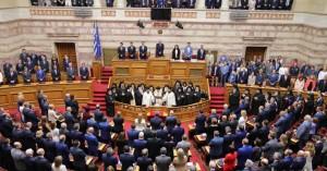 Βουλή: Ορκίστηκαν οι 300 βουλευτές της Νέας Συνόδου