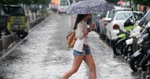 Πόση βροχή