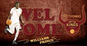 Φινάλε στους ξένους με Γουίλιαμς