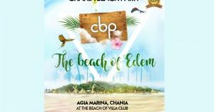 Στις 9 Αυγούστου το μεγάλο Chania Beach Party στην Αγ.Μαρίνα