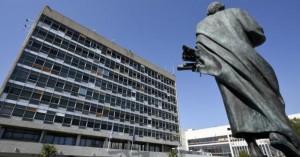Εισαγγελική έρευνα μετά τις καταγγελίες φοιτητριών του ΑΠΘ για σεξουαλική παρενόχληση