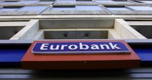 Eurobank: Εκλογή νέων ανεξάρτητων μη εκτελεστικών μελών