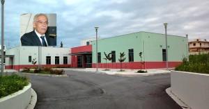 Η ονοματοδοσία του Κέντρου Υγείας Αστικού Τύπου στο Δημοτικό Συμβούλιο Χανίων