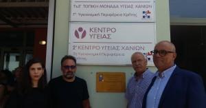 Αποκαλύφθηκε η τιμητική πλακέτα με το όνομα του Μανώλη Σκουλάκη στον χώρο της ΤΟΜΥ Χανίων
