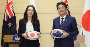 Απίθανη γκάφα της Νεοζηλανδής πρωθυπουργού: Μπέρδεψε την Κίνα με την... Ιαπωνία!