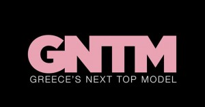GNTM 2 - Spoiler: Αυτή είναι η πρώτη παίκτρια που μπήκε στο σπίτι
