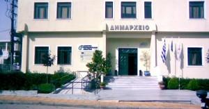 Ο Δήμος Μινώα Πεδιάδας στο πλευρό των εργαζομένων του ΚΔΑΥ Ηρακλείου