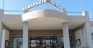 Δήμος Πλατανιά: Συνεδριάζουν για την αντιμετώπιση των ακραίων καιρικών φαινομένων