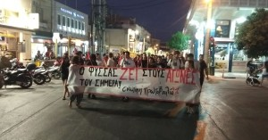 Πορεία στα Χανιά για τα 6 χρόνια από τον θάνατο του Παύλου Φύσσα (φωτο+βιντεο)