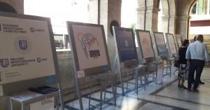 Παρουσιάστηκαν τα υποψήφια λογότυπα του Μεσογειακού Πανεπιστημίου (φώτος)
