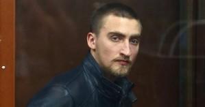 Ο καλλιτεχνικός κόσμος της Μόσχας στο πλευρό του 23χρονου Πάβελ Ουστίνοφ που καταδικάστηκε