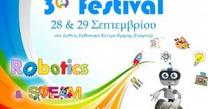 Όλα έτοιμα για το 3ο Φεστιβάλ Εκπαιδευτικής Ρομποτικής και S.T.E.A.M Κρήτης