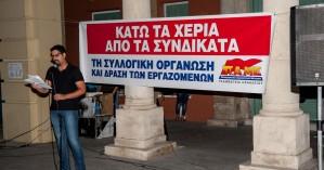 Πλήθος κόσμου στα συλλαλητήρια των σωματείων του Ηρακλείου