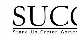 Stand Up Comedy με ελεύθερη είσοδο στην Ανδρόγεω