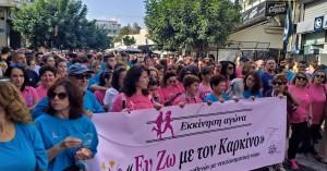 Με επιτυχία πραγματοποιήθηκε ο 4ος αγώνας γυναικών για την πρόληψη του καρκίνου