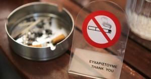 Πού επιβλήθηκαν πρόστιμα για τον αντικαπνιστικό στην Κρήτη το πρώτο 15μερο Φεβρουαρίου