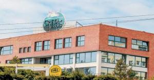 Αλλαγή σελίδας για την Creta Farms