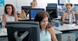 Αναβαθμίζεται το Κέντρο Διαλειτουργικότητας του Δημοσίου Τομέα