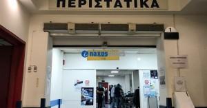 Σοκαριστικό εργατικό ατύχημα στη Νάξο: Ακρωτηριάστηκε από μαρμάρινη πλάκα