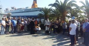Εκδήλωση μνήμης για την έκρηξη του πλοίου