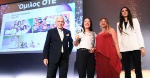 Όμιλος ΟΤΕ: Διακρίσεις για το πρόγραμμα engagement των εργαζομένων & τον εθελοντισμό τους