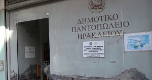Συνεχίζεται η αποστολή φοιτητικών πακέτων από Δήμο Ηρακλείου και Κοινωνικό Παντοπωλείο
