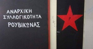 Ο Ρουβίκωνας ανέλαβε την ευθύνη για τις επιθέσεις σε εταιρείες τα ξημερώματα