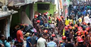 Τουλάχιστον επτά νεκροί από έκρηξη αγωγού αερίου στο Μπαγκλαντές