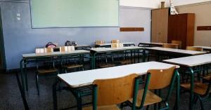 Ηράκλειο: Παιδί κλειδώθηκε στην τάξη του και πήδηξε από ύψος τριών μέτρων!