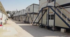 Επιμελητήριο Ρεθύμνου: Αντίθετο στη δημιουργία κλειστής δομής φιλοξενίας προσφύγων