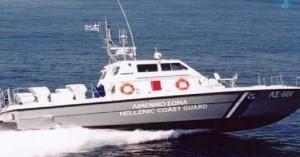 Θρίλερ στη Φθιώτιδα: Αγνοείται 75χρονος ψαράς από το απόγευμα του Σαββάτου