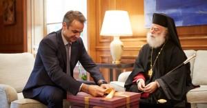 Τι περιείχε το κουτί που δώρισε ο Πατριάρχης Αλεξανδρείας στον κ. Μητσοτάκη
