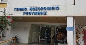 Γιατροί από το Νοσοκομείο Χανίων καλύπτουν τις εφημερίες αναισθησιολόγων στο Ρέθυμνο