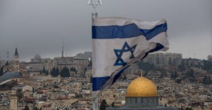 «Λουκέτο» από το Ισραήλ σε παλαιστινιακούς οργανισμούς στην Ιερουσαλήμ