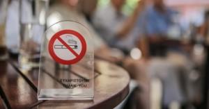 Έπεσε κι άλλο πρόστιμο για κάπνισμα σε καφετέρια