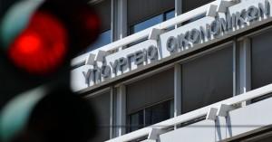 Πρωτογενές πλεόνασμα 5,755 δισ. ευρώ, ο Μητσοτάκης θα αποφασίσει για το κοινωνικό μέρισμα