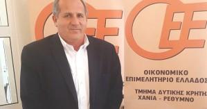Οι υποψήφιοι του ΑΚΙΟΕ Δυτ. Κρήτης στις εκλογές του Οικονομικού Επιμελητηρίου