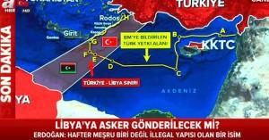 Ερντογάν: Η συμφωνία με τη Λιβύη ανατρέπει τη Συνθήκη των Σεβρών, ετοιμάζουμε γεωτρήσεις