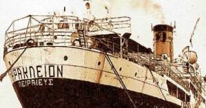 Πενήντα τρία χρόνια από το ναυάγιο του «Ηράκλειον»