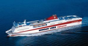 Μινωικές Γραμμές: Αλλαγή ώρας στα δρομολόγια Ηράκλειο - Πειραιάς