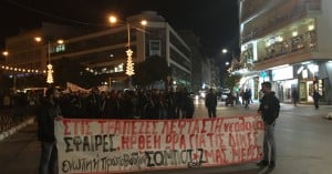 Μεγάλη η συμμετοχή στην πορεία για τα 11 χρόνια από τη δολοφονία του Αλέξη Γρηγορόπουλου