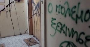 Βίντεο με τη στιγμή της επίθεσης στο γραφείο της Έλενας Ράπτη