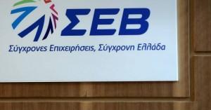 ΣΕΒ: Αναγκαία τα κίνητρα για επαναπατρισμό 500.000 ανθρώπων