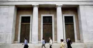 ΑΣΕΠ - Προσλήψεις: Ανακοινώνονται τα αποτελέσματα για την Τράπεζα της Ελλάδος