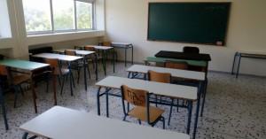 Αναστάτωση σε γονείς από το κλείσιμο των σχολείων