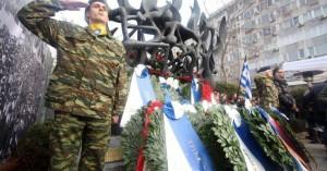 Τίμησαν την μνήμη των θυμάτων του Ολοκαυτώματος στη Θεσσαλονίκη