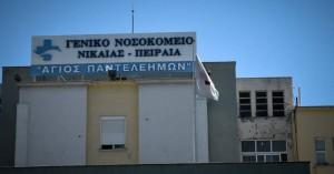 Έξι αλλοδαποί με ψώρα στο νοσοκομείο Νίκαιας